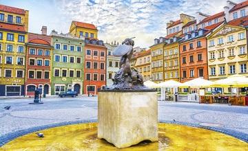Автобусный тур: Варшавский аккорд 3 дня/ без ночных переездов